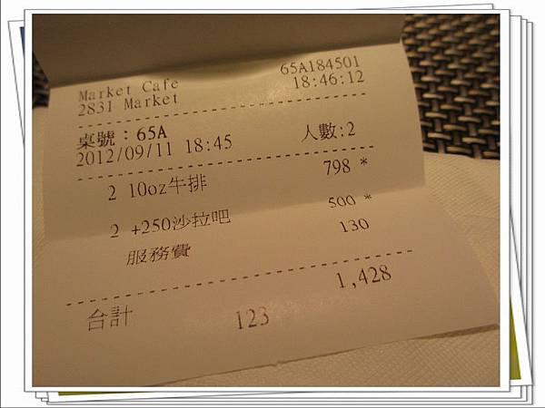 味吉廚房 (35)