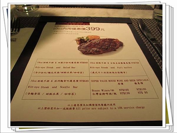味吉廚房 (40)