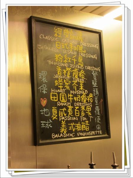 味吉廚房 (41)