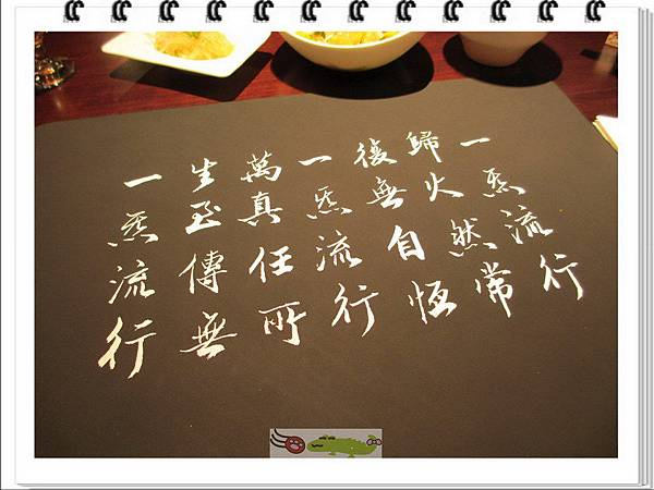 梅門食踐堂 (15)_resize