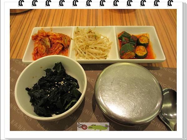 韓式鍋 (3)