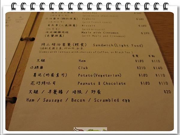 slow cafe (2)