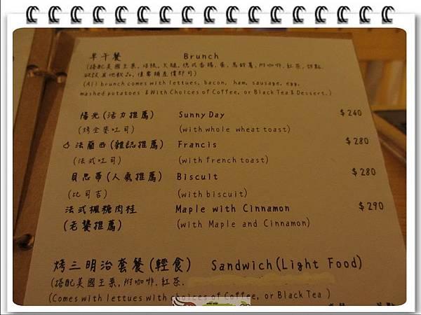slow cafe (3)