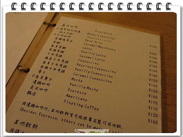 slow cafe (4)