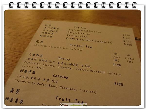 slow cafe (6)