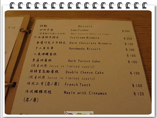 slow cafe (9)
