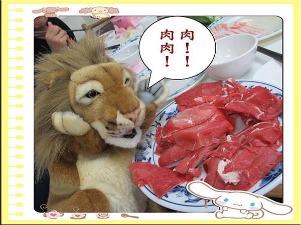 聚餐酸菜白肉鍋 (11)