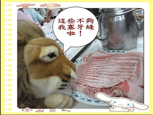 聚餐酸菜白肉鍋 (18)