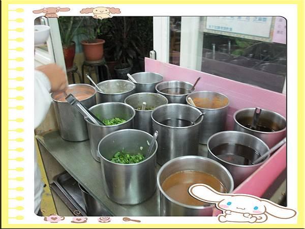 聚餐酸菜白肉鍋 (23)