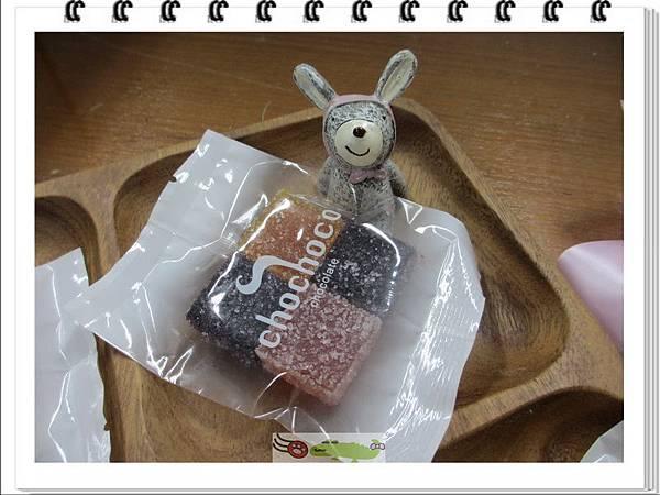 Chochoco喜餅禮盒 (11)