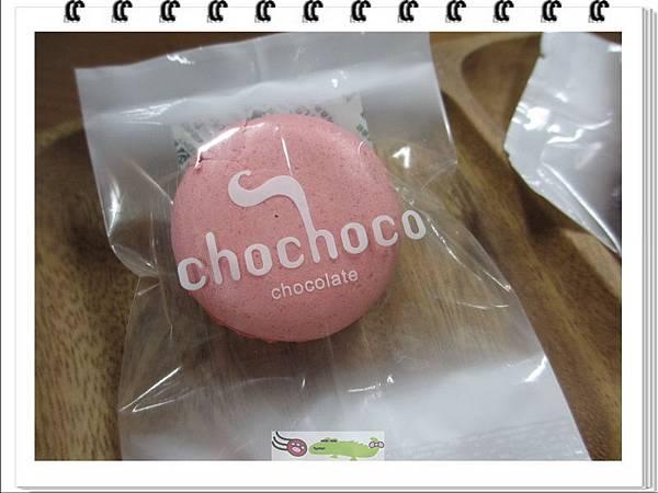 Chochoco喜餅禮盒 (12)