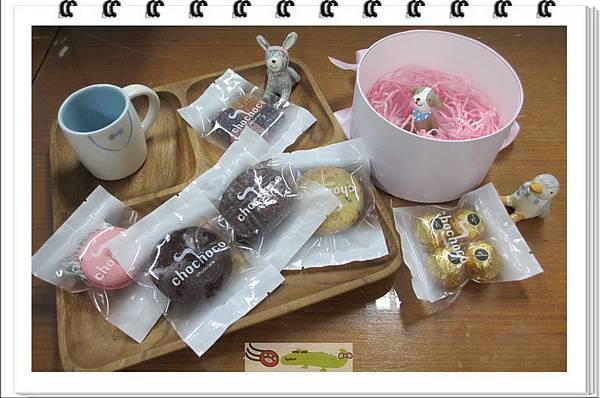 Chochoco喜餅禮盒 (15)