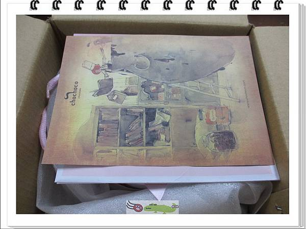 Chochoco喜餅禮盒