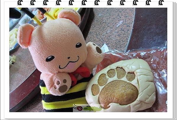 熊掌包 (2)