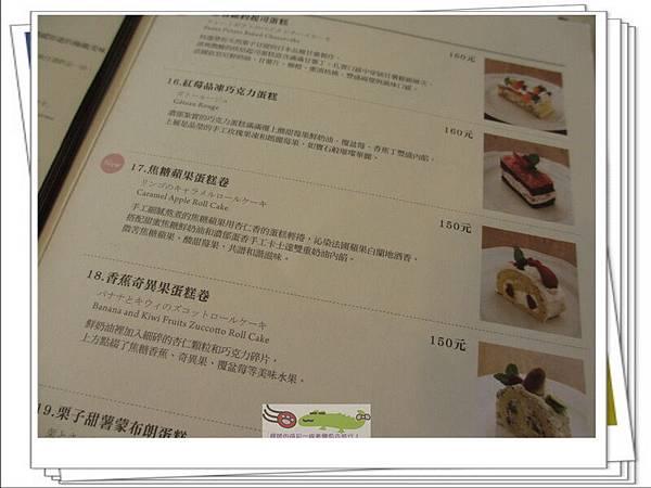 afternoon tea舒芙蕾 (2)