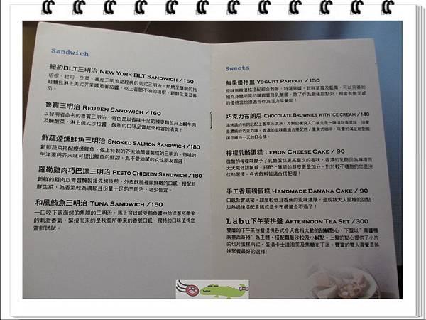 Labu Cafe (1)