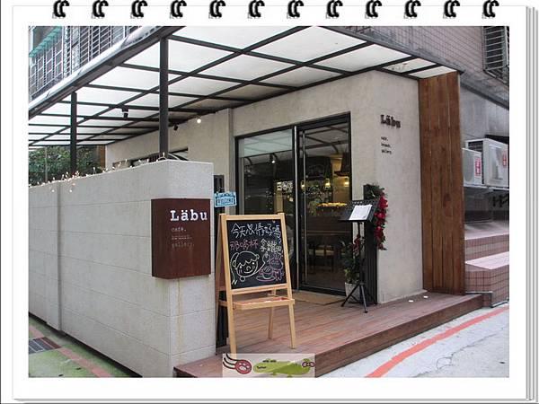 Labu Cafe