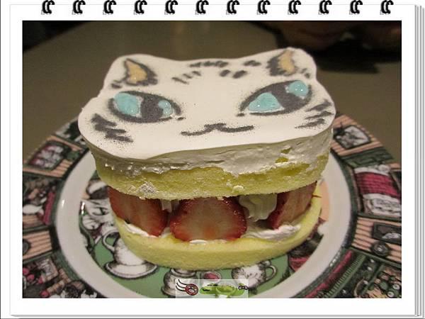Dayan Cafe Part4 (2)