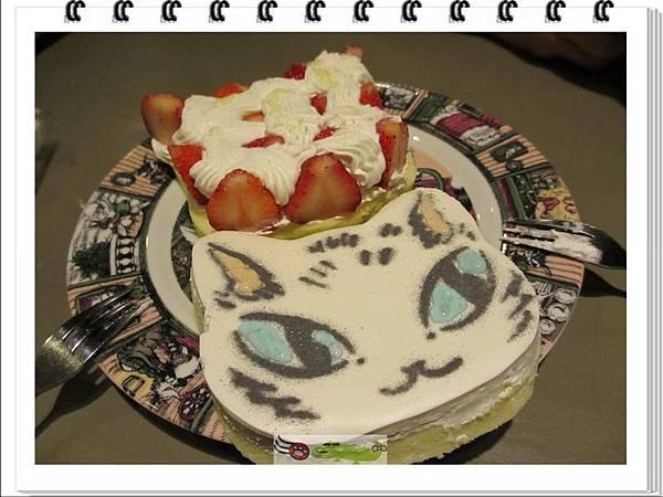Dayan Cafe Part4 (5)