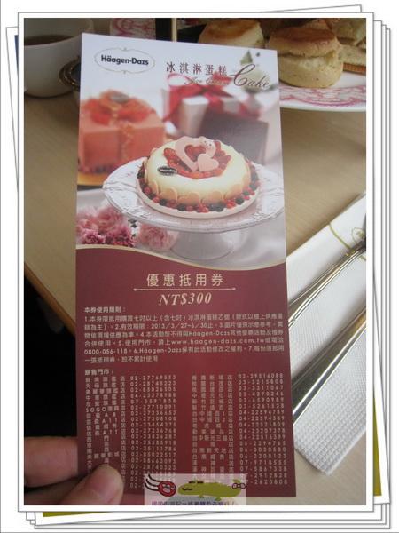 2013哈跟達斯下午茶 (22)