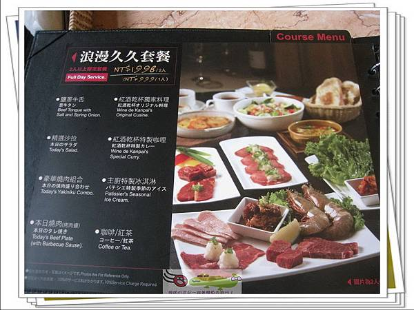 紅酒乾杯台中店 (4)