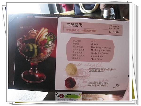 紅酒乾杯台中店 (45)