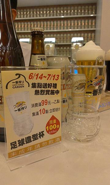 KIRIN 雙層調酒 (1).jpg