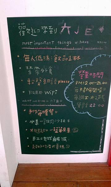 六丁目Cafe (1).jpg