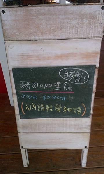 六丁目Cafe (2).jpg