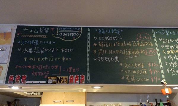 六丁目Cafe (6).jpg