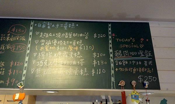 六丁目Cafe (14).jpg