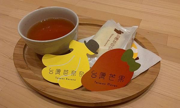 源吉兆庵台灣芭奈奈 (12).jpg