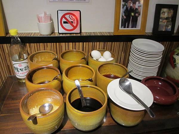 饕鍋 (7).JPG