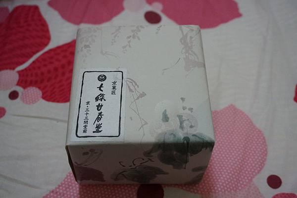 七條甘春堂02682.JPG
