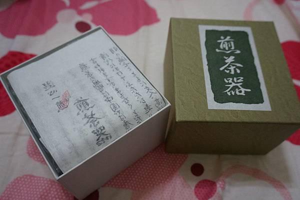七條甘春堂02684.JPG