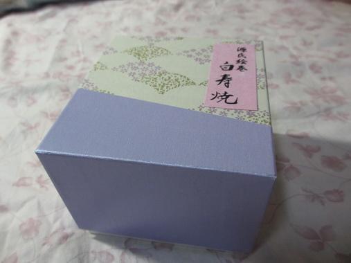 七條甘春堂02692.JPG