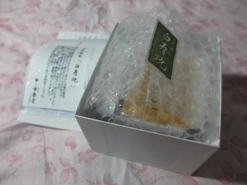 七條甘春堂02693.JPG