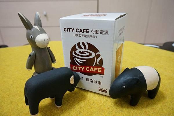 city cafe行動電源05517.JPG
