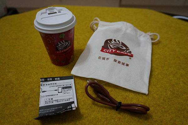 city cafe行動電源05521.JPG