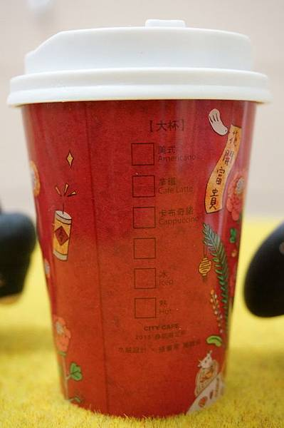 city cafe行動電源05525.JPG