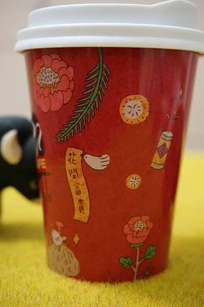 city cafe行動電源05527.JPG