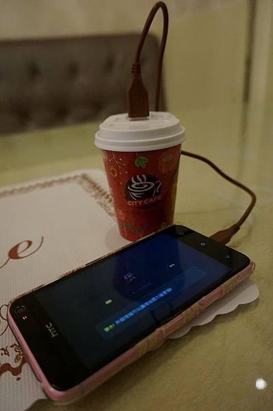 city cafe行動電源05536.JPG
