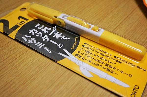 新增 415 (2).JPG