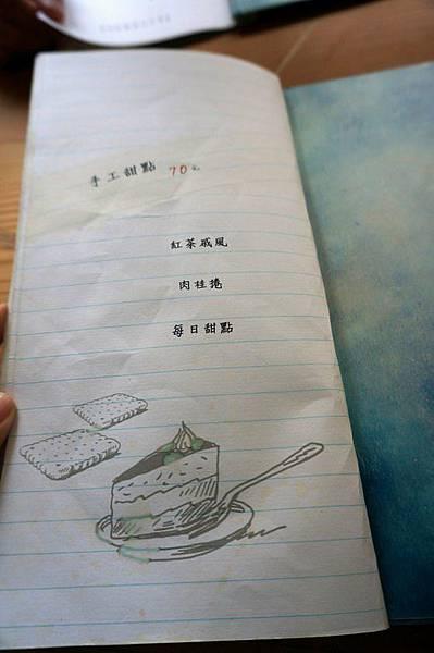 台中時光機 (39).JPG