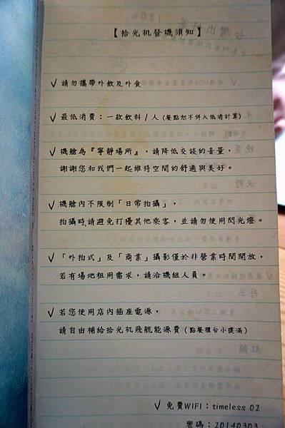 台中時光機 (45).JPG