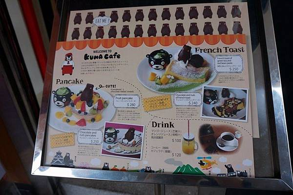 KUMAMON CAFE (3).JPG
