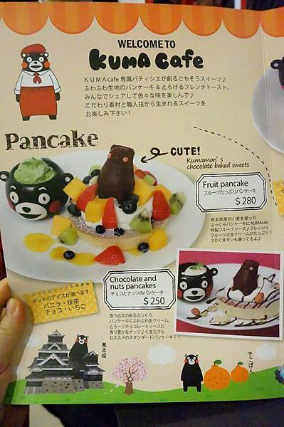 KUMAMON CAFE (37).JPG