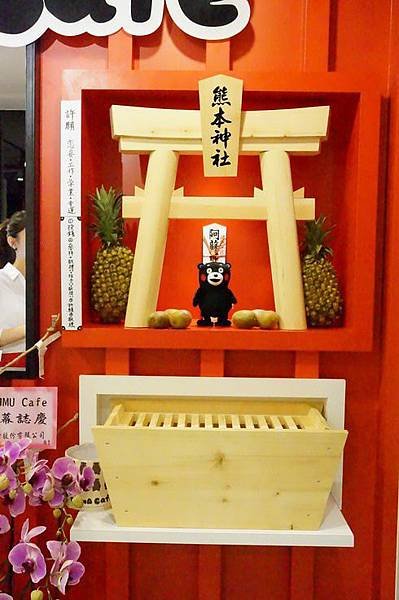 KUMAMON CAFE (56).JPG