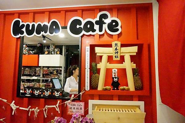 KUMAMON CAFE (57).JPG