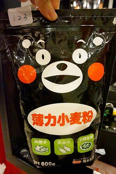 KUMAMON CAFE (68).JPG